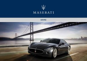 Maserati _ Catalogo Ghibli